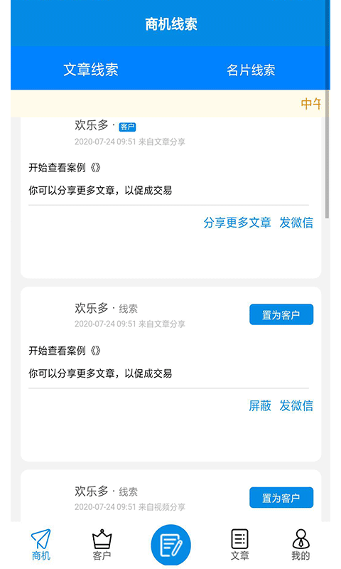 小牛叮当appv1.4.3 最新版