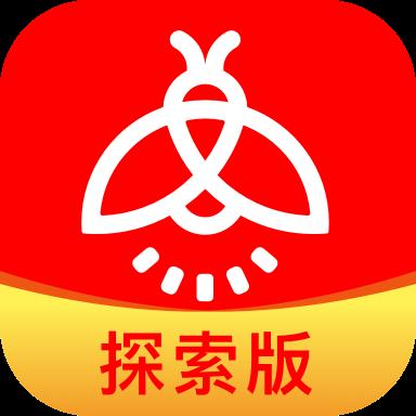 火萤探索版appv1.0.0 最新版