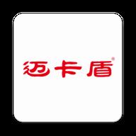 迈卡盾隐藏式记录仪appv1.0.0 最新版