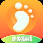 步赚宝appv1.0.0 最新版