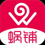 蜗铺app(社交电商)v1.0.0 最新版