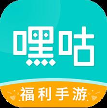 嘿咕游戏appv1.0.2 手机版