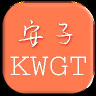 AZKWGT(kwgt插件)vAZ2020.7.27 手机最新版