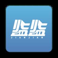 监监(广告监测)v1.0.0 官方版