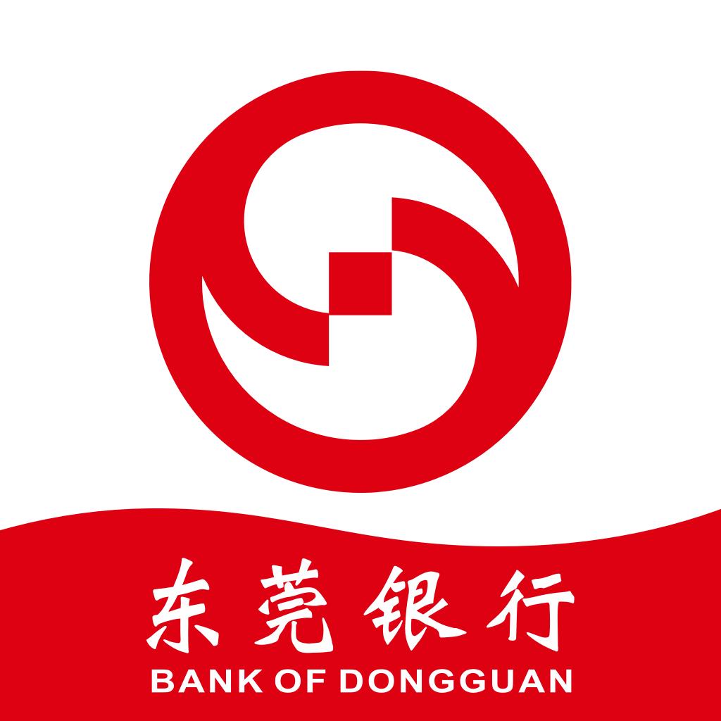 东莞银行直销银行
