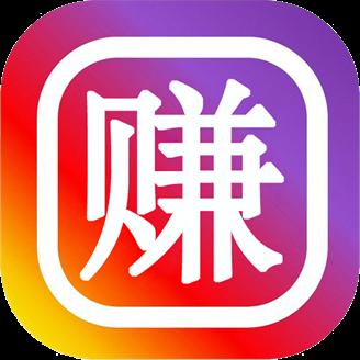 帮扶赚appv2.1 安卓版