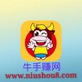 牛手赚网v1.0.0 最新版