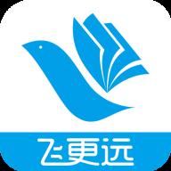 飞更远(跨境人才招聘)v1.1.6 最新版