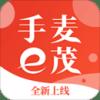 手麦e茂平台v1.3.0 最新版