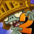植物大战僵尸2破解版全5阶植物版v2.5.1 内购免费版
