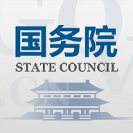 国务院行程卡v4.1.0 最新版