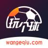 玩个球Sports直播v1.0.4 安卓版