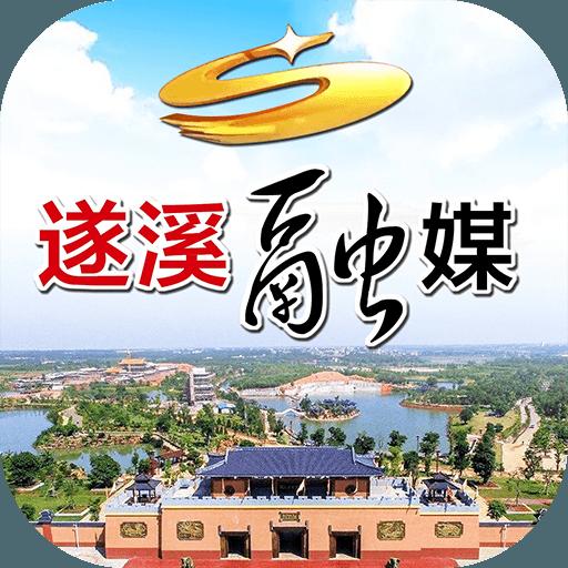 遂溪融媒appv1.0.0 最新版