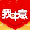 中意人寿我中意appv3.0.2 官方版
