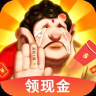 暴走神话红包版v1.12.182 领金版