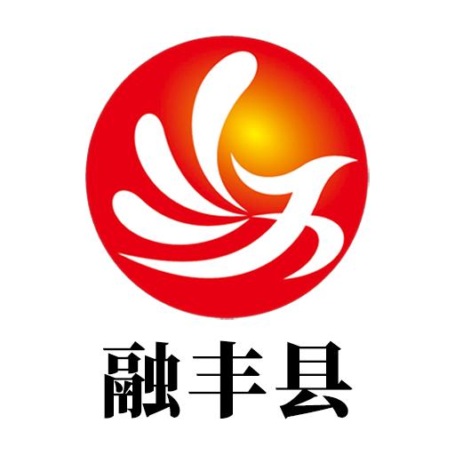 融丰县appv1.2 最新版