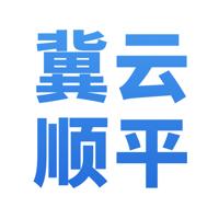 冀云顺平v1.4.5 官方版