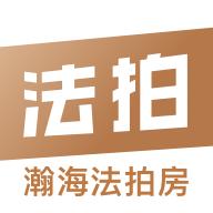 瀚海法拍网app