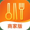 一乙外卖商家版appv2.1.1 手机版