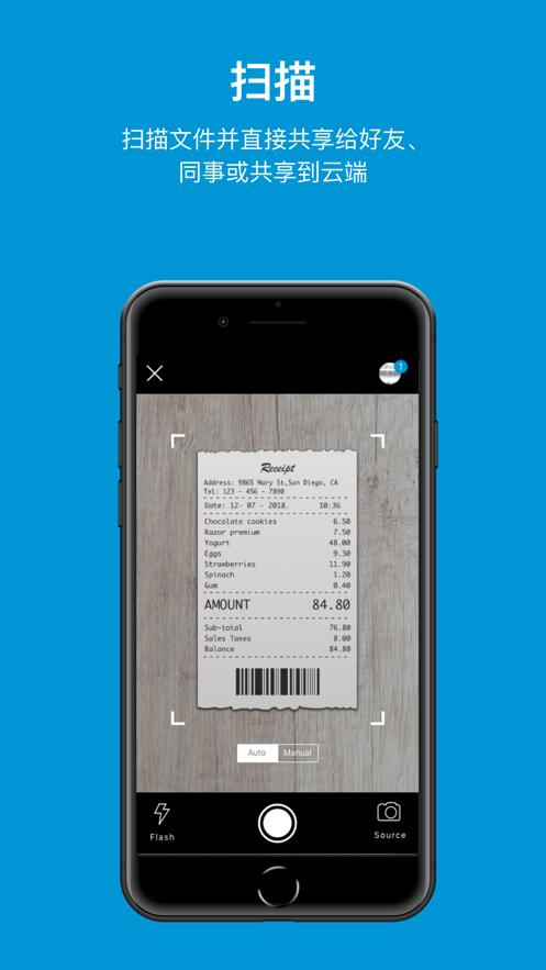 HP Smart苹果版v7.3.1 iPhone版