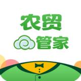 农贸云管家v1.1.11 最新版