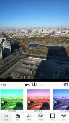 PS图片编辑器v4.2.3 免费版
