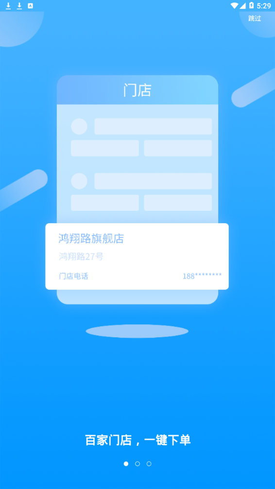 小酒喔appv1.0.2 最新版