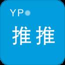 yp推推app(商业合作信息发布平台)v1.1.3 最新版