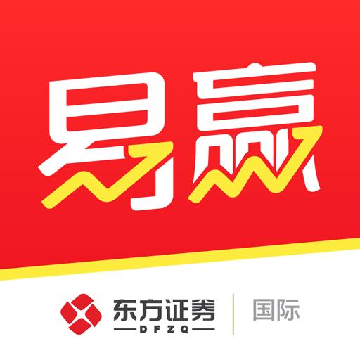 东方易赢appv1.27 最新版