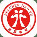 北辰教育教师端appv1.0.1 最新版
