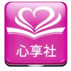 心享社v1.0.3 newest版