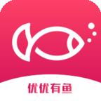优优有鱼v7.6.2 安卓版