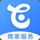通通商服(商家综合管理)v2.0.4 手机版
