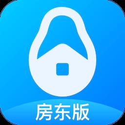 牛油果房东appv1.2.0 最新版