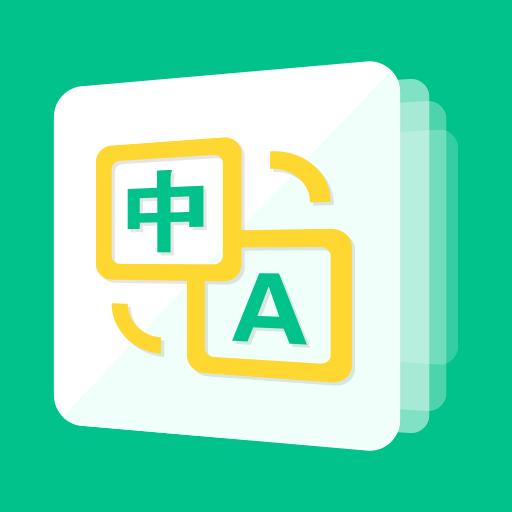 论文文献翻译appv3.0.1 最新版