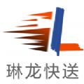 琳龙快达v1.0.32 官方版