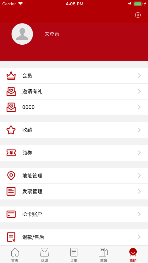 加油天津ios版v1.4.19 iPhone/iPad版