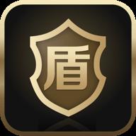 刀剑王者盾appv1.0.1 安卓版