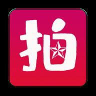 神韵拍卖appv1.0.3 最新版