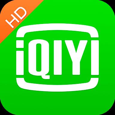 爱奇艺HD版安卓v7.8.2 去广告版