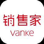 万科销售家app苹果版v6.4.6 ios最新顾问版