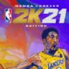 NBA2K21曼巴永恒版v88.0.1 安卓版