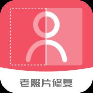 老照片修复馆appv1.0.5 安卓版