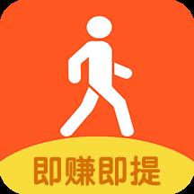走路赚钱呗appv1.1.19 最新版本