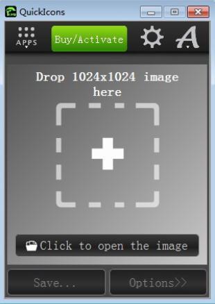 QuickIcons图标创建软件v1.9.2 中文版