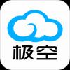 极空BMS appv2.8.4 newest版