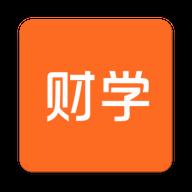 每日财学appv1.0.0 安卓最新版