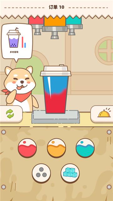 奶茶摇一摇v1.0 官方版
