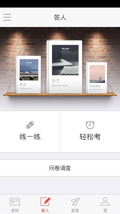 陇电掌培ios版v1.0.9 iPhone版
