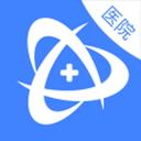 医废管理app